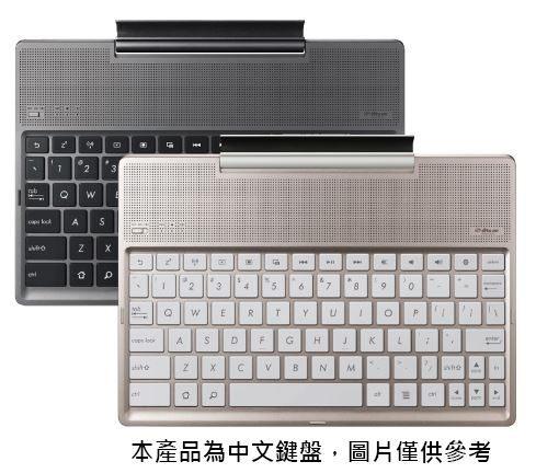 ASUS ZenPad 10 Z300C/Z300CL ZenPad Audio Dock 藍牙立體聲鍵盤