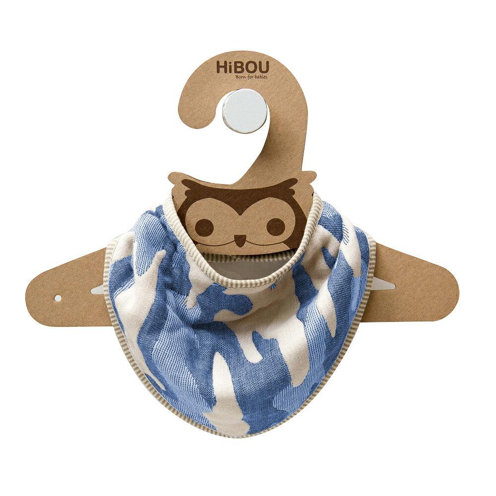 HiBOU-六重紗-寶貝圍兜兜(迷彩藍)