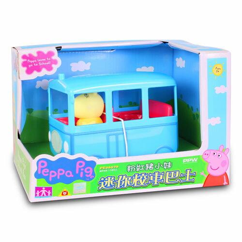 《PeppaPig》粉紅豬小妹迷你校車巴士