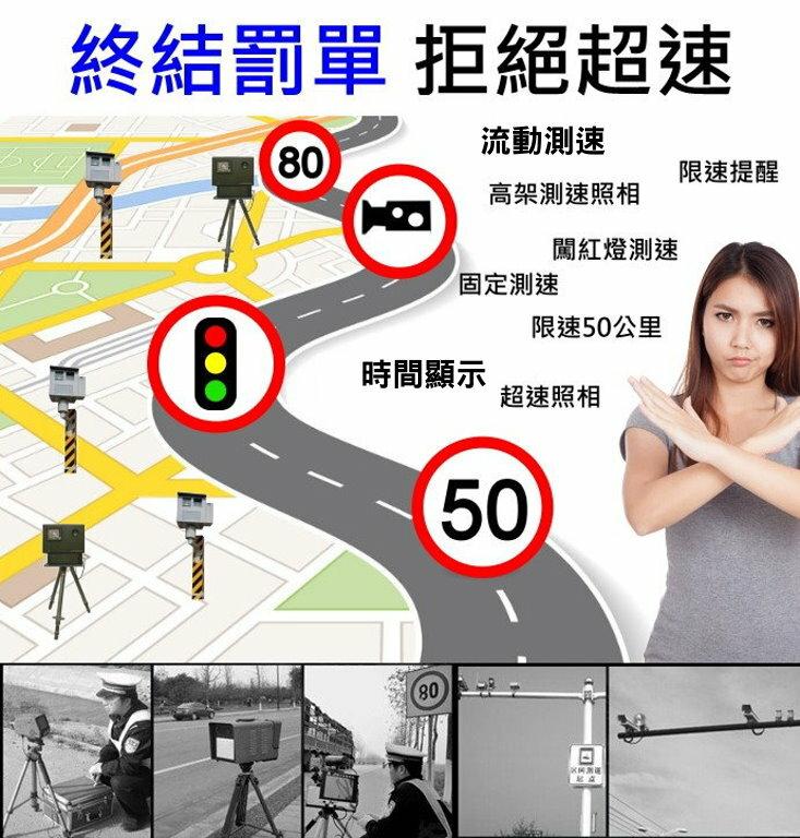 送64G 十吋螢幕電子後視鏡【大視界II 雙鏡頭 GPS測速 行車紀錄器】台灣晶片觸控螢幕 超強夜視 大廣角 行車記錄器 1