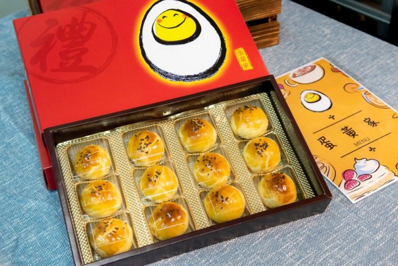 蛋黃家 | 蛋黃酥 12入/盒 | 中秋好禮 禮盒 伴手禮 人氣商品