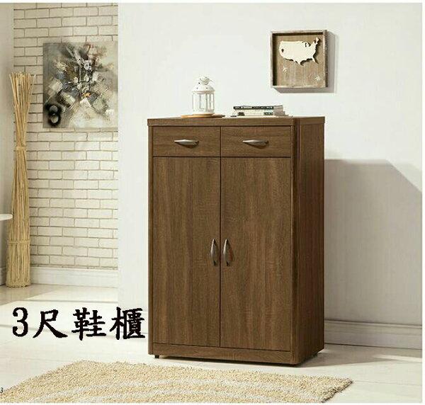 【尚品家具】858-18安達林淺胡桃色3尺鞋櫃