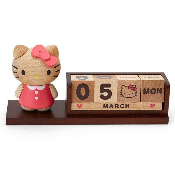Hello Kitty 木製桌上萬年日曆/904-022