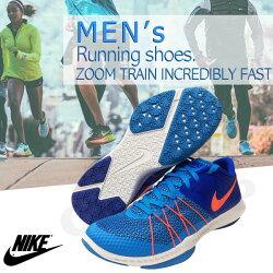 NIKE ZOOM TRAIN 輕量跑鞋 多功能鞋 路跑鞋 耐磨 運動鞋 D3@(4803400)