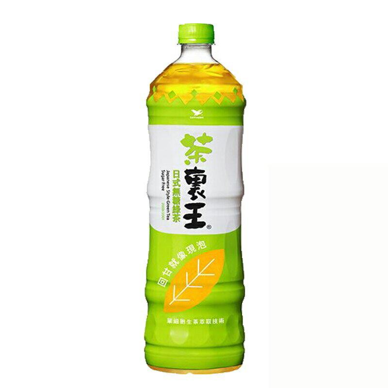 統一 茶裏王 日式無糖綠茶 1250ml (12入)/箱【康鄰超市】