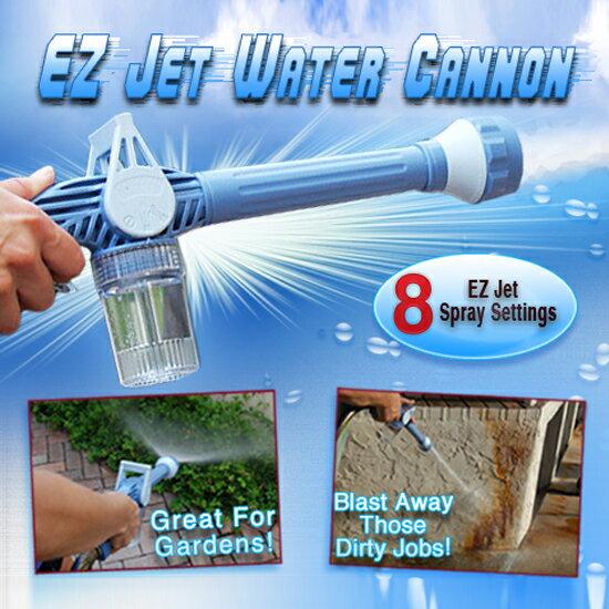♚MY COLOR♚八合一多功能水槍 高壓 洗車 花園 居家 清潔 水注 窗戶 打掃 澆花 清洗【G49】
