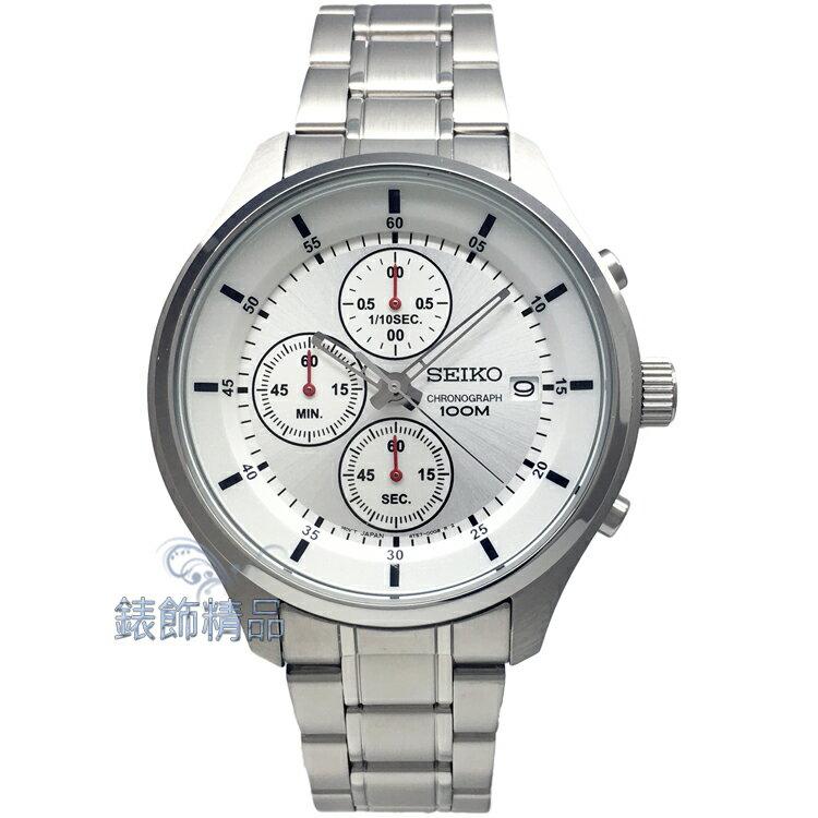 【錶飾精品】SEIKO手錶 精工表 SKS535P1 日期 三眼計時 鋼帶男錶 全新原廠正品 生日情人禮物