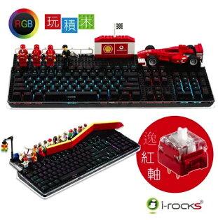 [機械式]IRK76MRGB背光-紅軸
