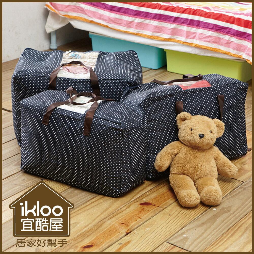 【ikloo】防水牛津布透窗棉被衣物收納袋-3入組 1