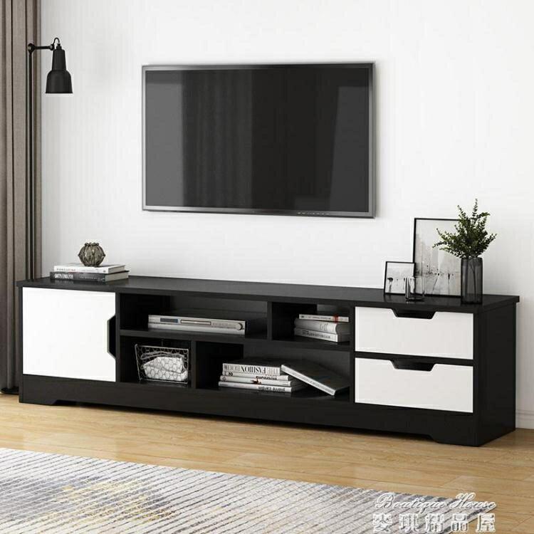 電視櫃 北歐電視櫃茶幾組合套裝現代簡約客廳臥室家用簡易小戶型電視機櫃YYJ  交換禮物
