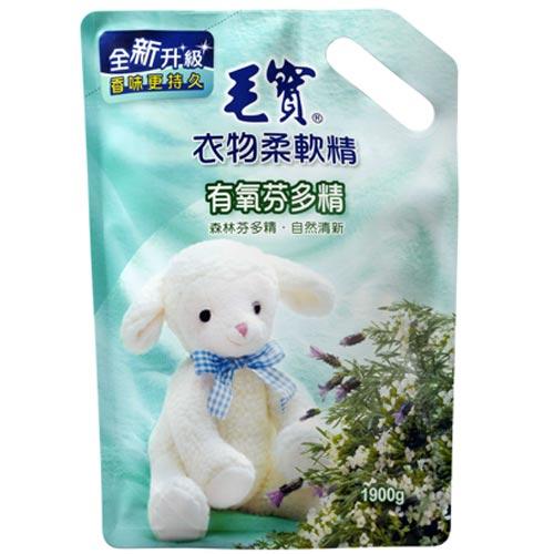 毛寶 衣物柔軟精 補充包 有氧芬多精 1900g