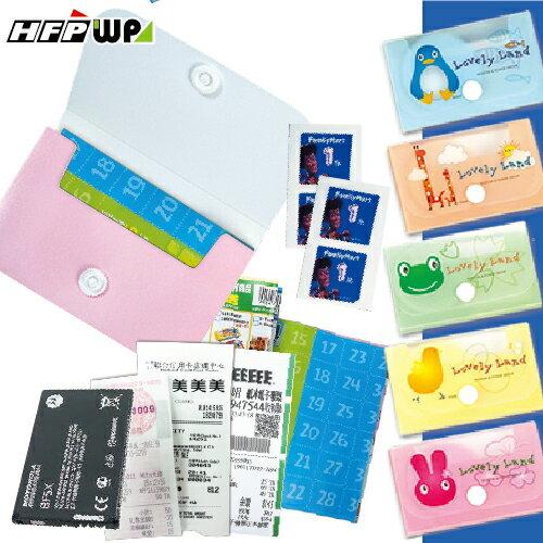 10元  個      10個量販 發票點數收納盒名片盒 NC-2-10 HFPWP
