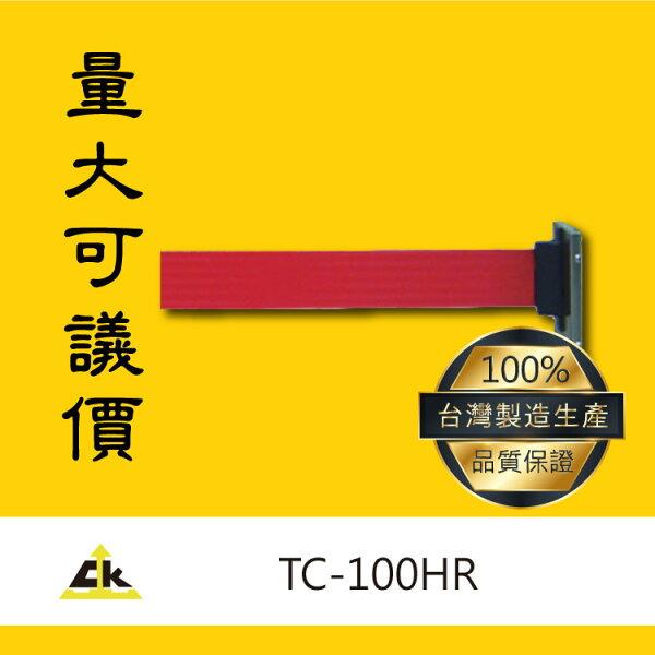 鐵金剛~TC-100HR旅館酒店俱樂部餐廳銀行MOTEL遊樂場公司行號社區公共場所告示牌展示牌