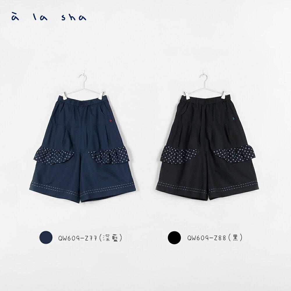 à la sha Qummi 點點小翅膀拼接褲裙 2