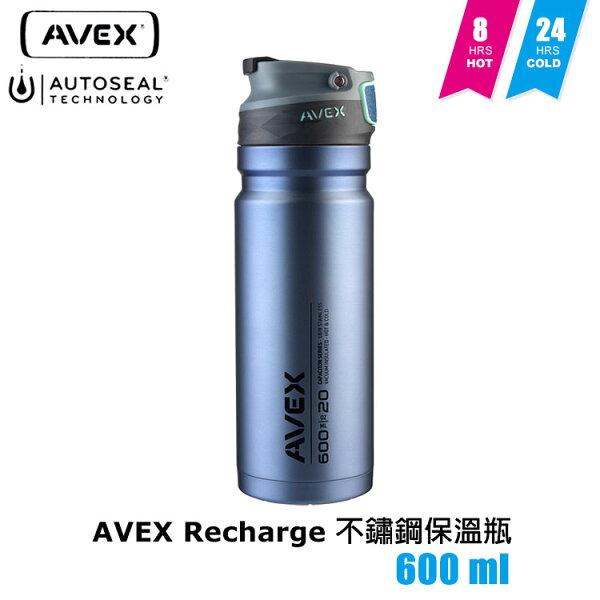 AVEXRecharge不鏽鋼保溫瓶600ml城市綠洲(304不鏽鋼、長效保溫保冷、專利防漏、保溫水壺)