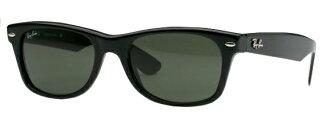 Oferta en Rakuten de las gafas de sol Ray Ban RB2132 New Wayfarer 901