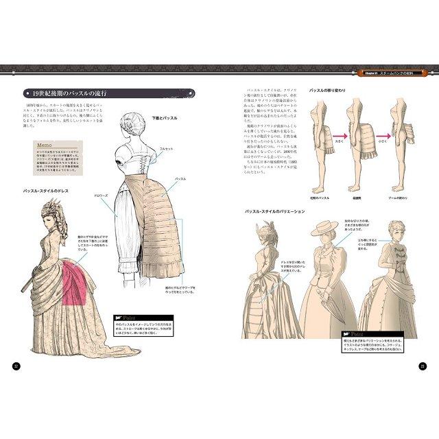 蒸氣龐克世界的插圖資料與繪圖技法 決定版 2