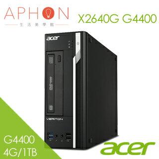 【Aphon生活美學館】Acer Veriton X2640G G4400 NO OS 商用桌上型電腦(4G/1TB)-送AVIN 智慧感測多色溫檯燈