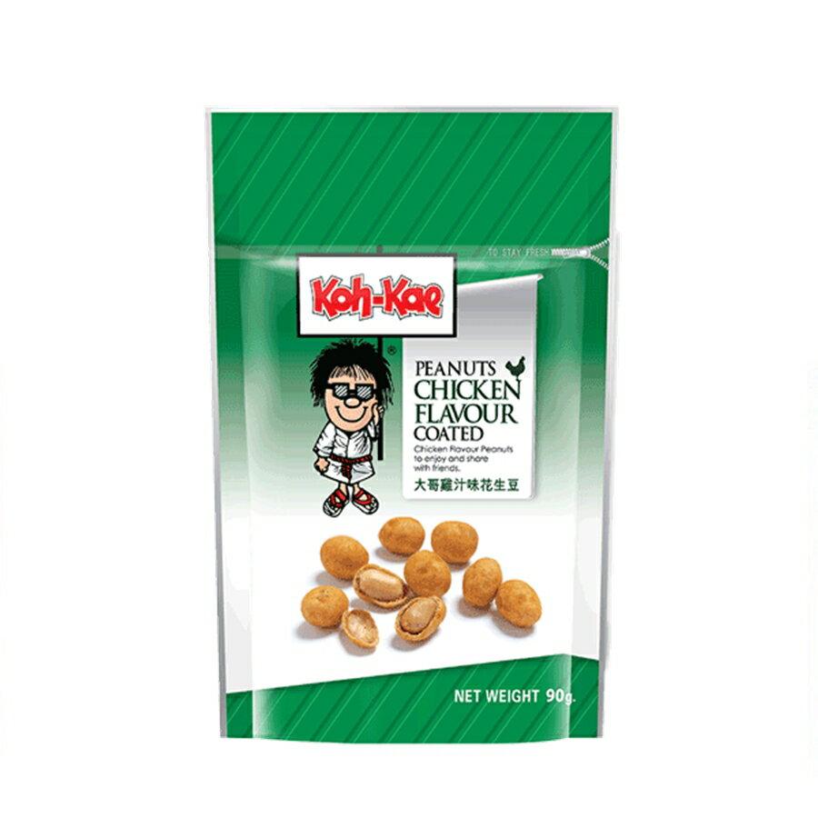 泰國 Koh Kae 大哥豆 雞汁 花生豆 90g 袋裝 [928福利社]全館399超取免運