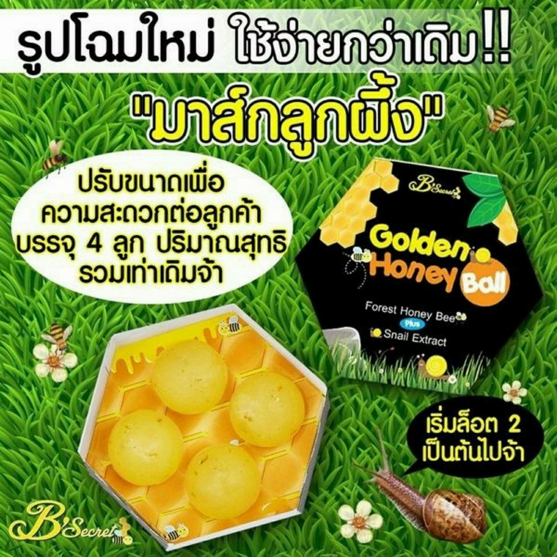 蜂迷全泰國 B\