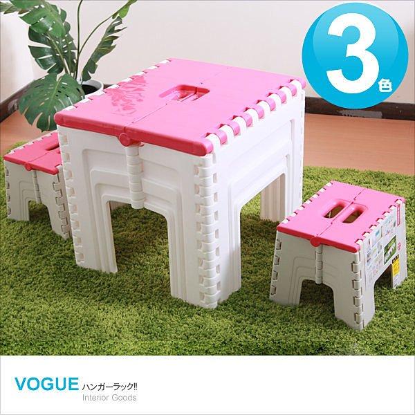 E  J~815004~Mr.box免 ,TB12巧收折疊桌椅組^(三色^),兒童 折疊椅