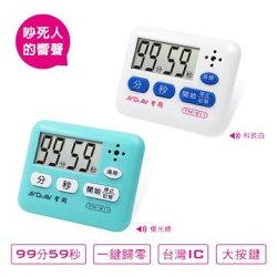 Dr.AV聖岡 數位計時器 TM-911
