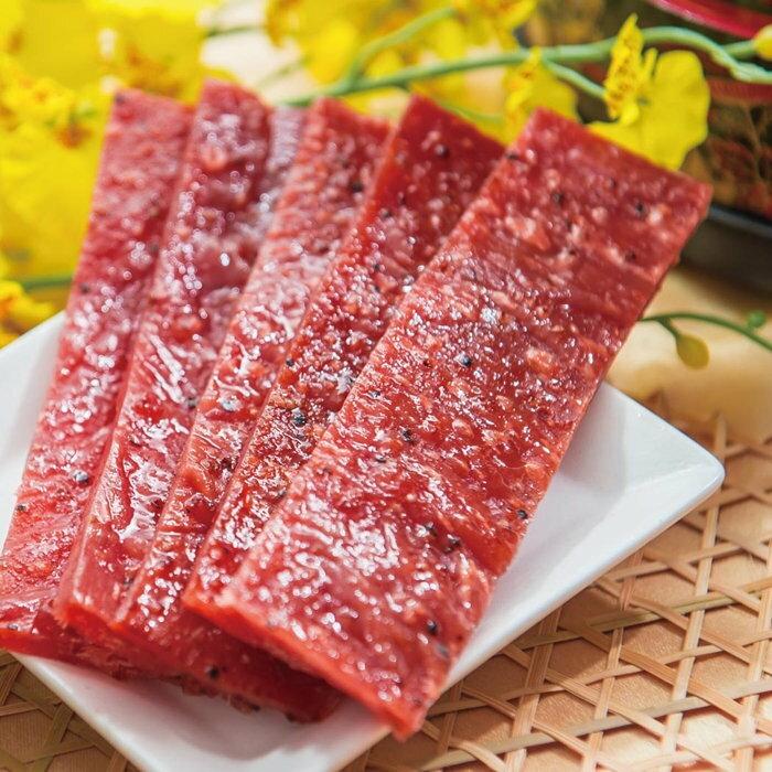 (買1送1)岩燒黑胡椒肉干【裕芳金條肉干】