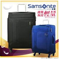 出國必備行李箱收納推薦到《熊熊先生》Samsonite新秀麗 7折 行李箱 可加大 20吋大容量旅行箱 防盜拉鍊 72R就在熊熊先生 - 新秀麗Samsonite 行李箱 旅行箱推薦出國必備行李箱收納