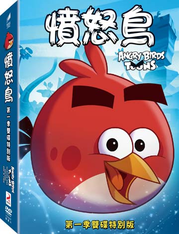 憤怒鳥第一季雙碟特別版 DVD