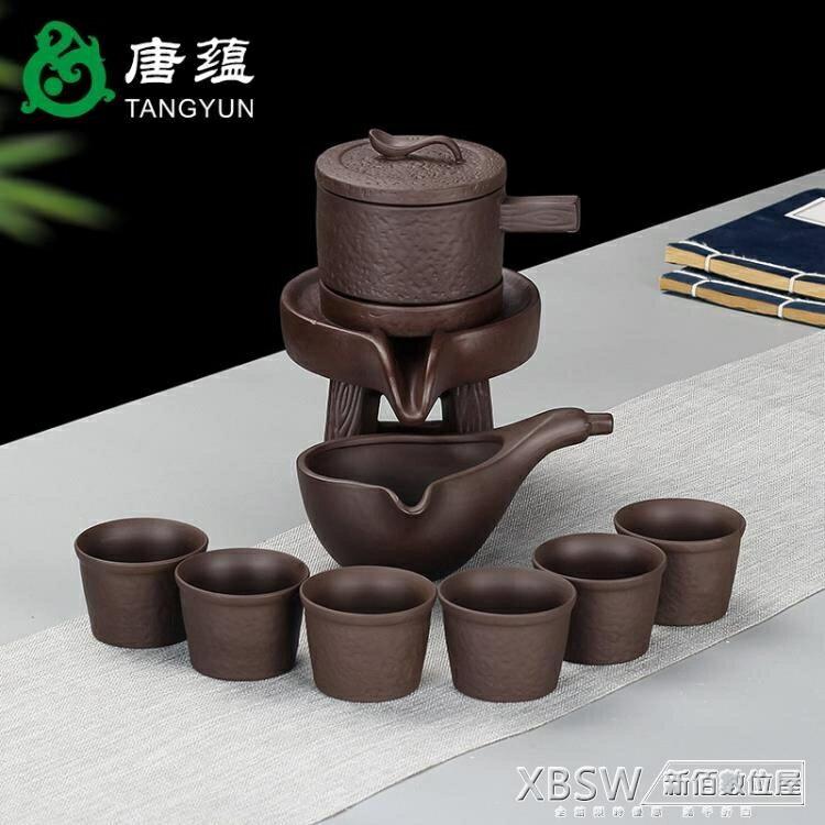 茶具套裝家用簡約旅行紫砂功夫茶具小套陶瓷泡茶杯蓋碗茶壺 秋冬新品特惠