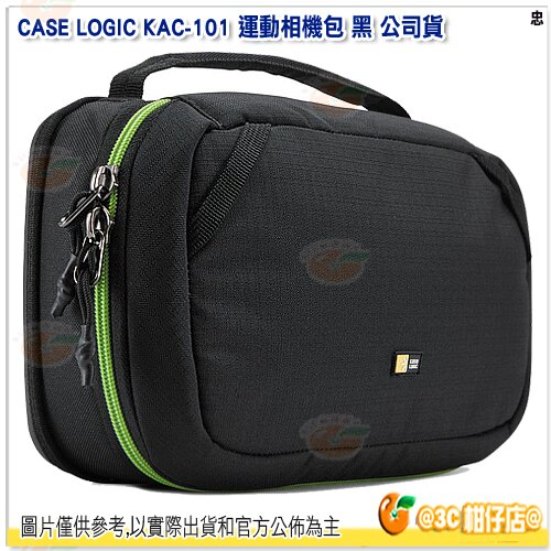 美國 CASE LOGIC KAC-101 運動相機包 黑 公司貨 硬殼包 防水包 gopro