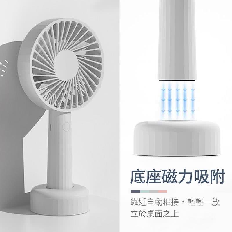 素樂 SOLOVE 手持三段風磁吸充電式風扇 附底座 手持扇 風扇 小風扇 隨身風扇 迷你風扇 涼扇 磁吸