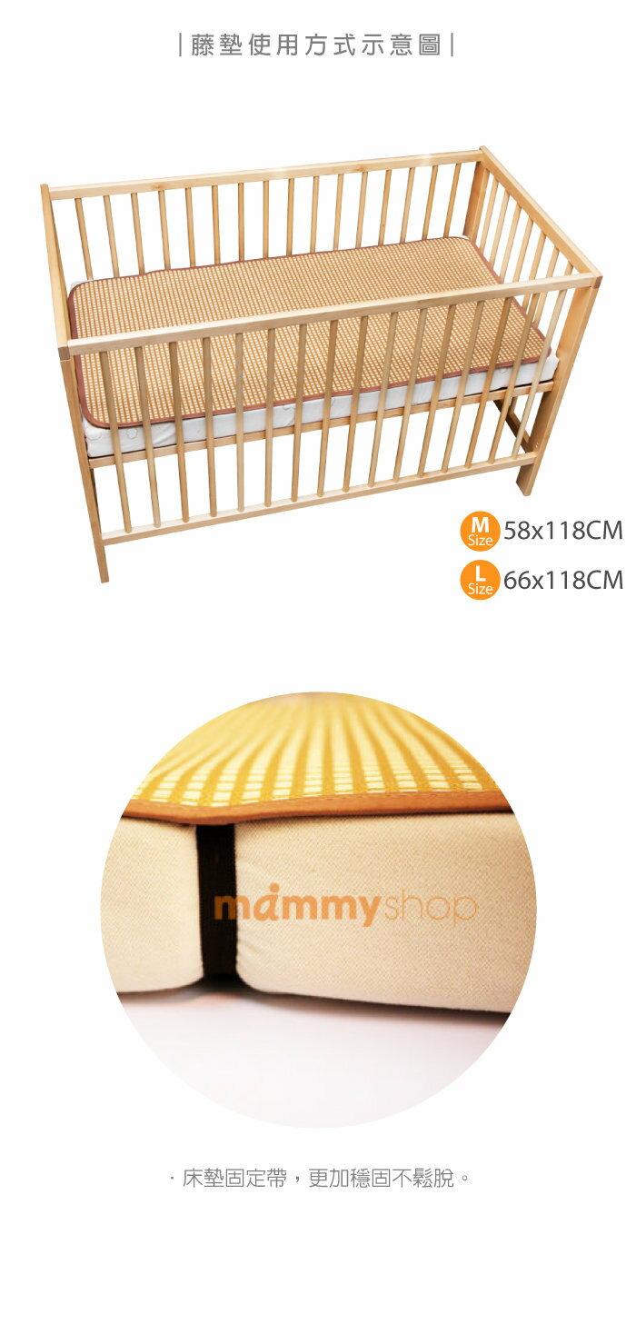 媽咪小站 - 3D天然纖維柔藤墊 -M 58x118cm (嬰兒床墊適用) 5