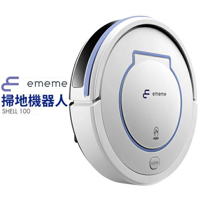 ★ 掃地機器人 ★ EMEME SHELL-100 輕鬆入門款 公司貨 0利率 免運 SHELL100