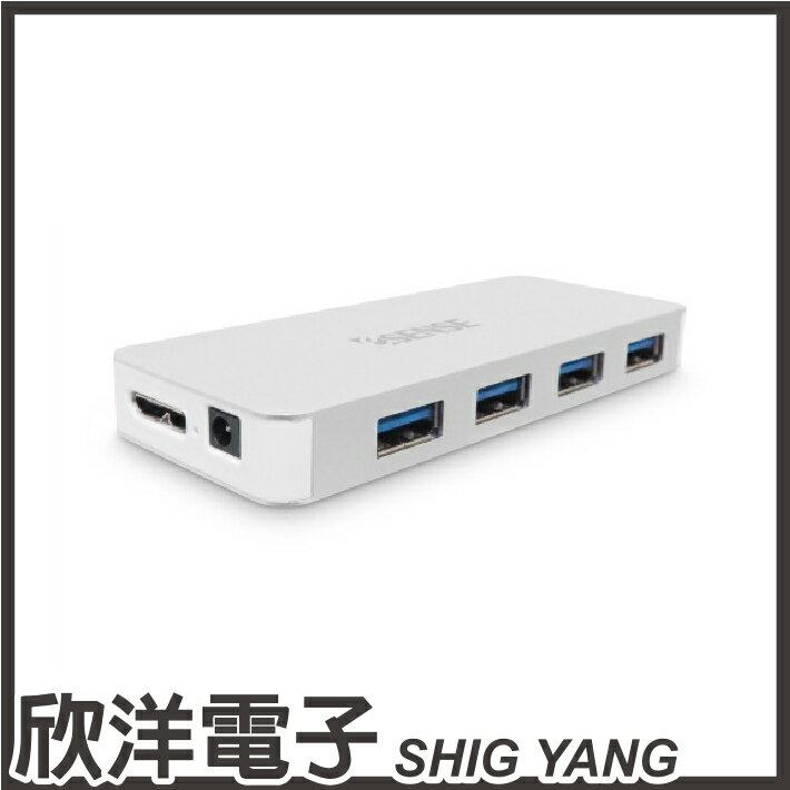 ※ 欣洋電子 ※ Esense鋁合金 4Port USB 3.0 HUB (01-GMU430SL)