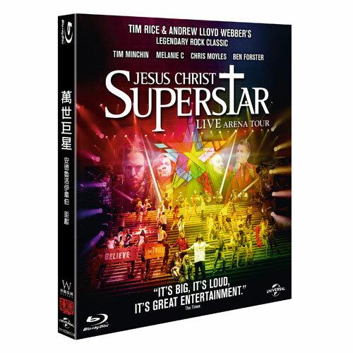 萬世巨星 Jesus Christ Superstar Live Arena Tour 2