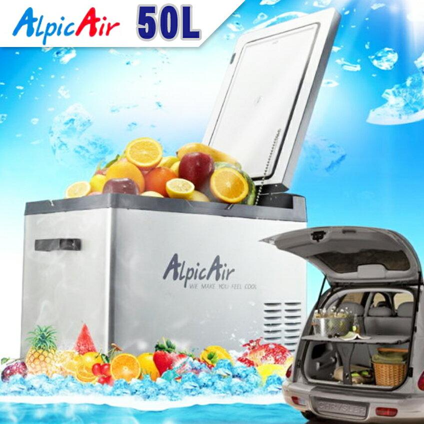 【露營趣】中和安坑 贈保護套 AlpicAir 艾凱 C50 AC/DC 壓縮機車載冰箱 50L 行動冰箱 電冰箱 冰桶 -20度 可參考WAECO Indel B