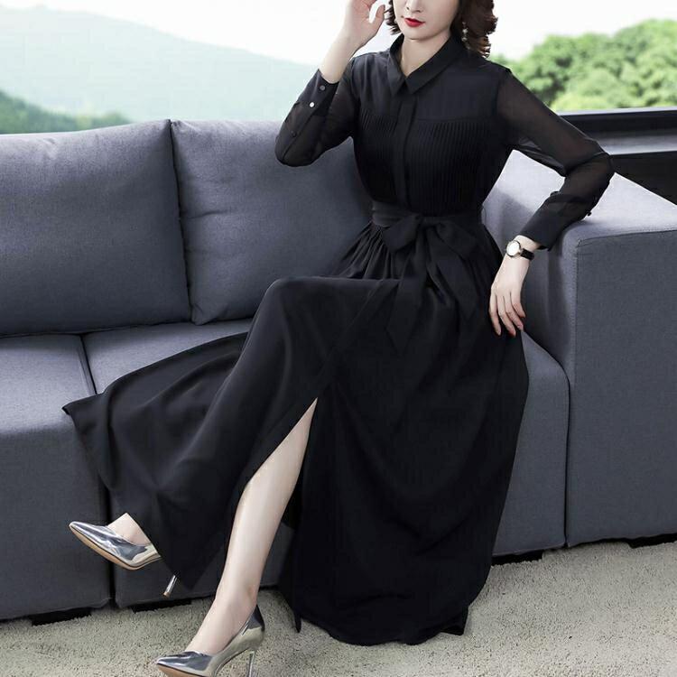 【限時折扣】襯衫連衣裙女2020新款高端名媛氣質寬鬆初秋長袖典雅黑色顯瘦長裙