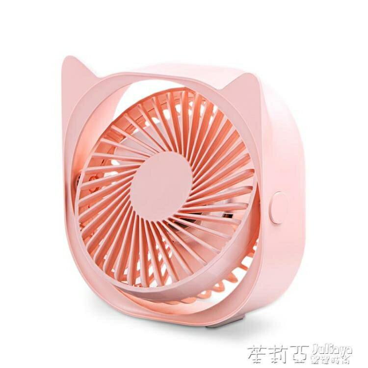 USB小風扇迷你學生床上桌面宿舍寢室辦公室家用靜音電扇便攜型無聲可愛可充電