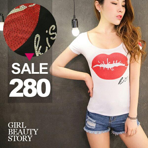 SISI【T8013】性感百搭雙U低領紅唇印花鑲鑽緊身顯瘦短袖T恤上衣