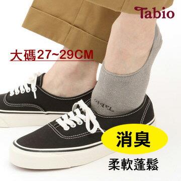 【靴下屋Tabio】男款休閒除臭棉質隱形襪(大碼27~29cm)