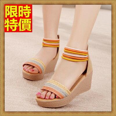 ☆楔型涼鞋厚底涼鞋-夏季精美編織元素真皮女坡跟涼鞋2色69w2【獨家進口】【米蘭精品】