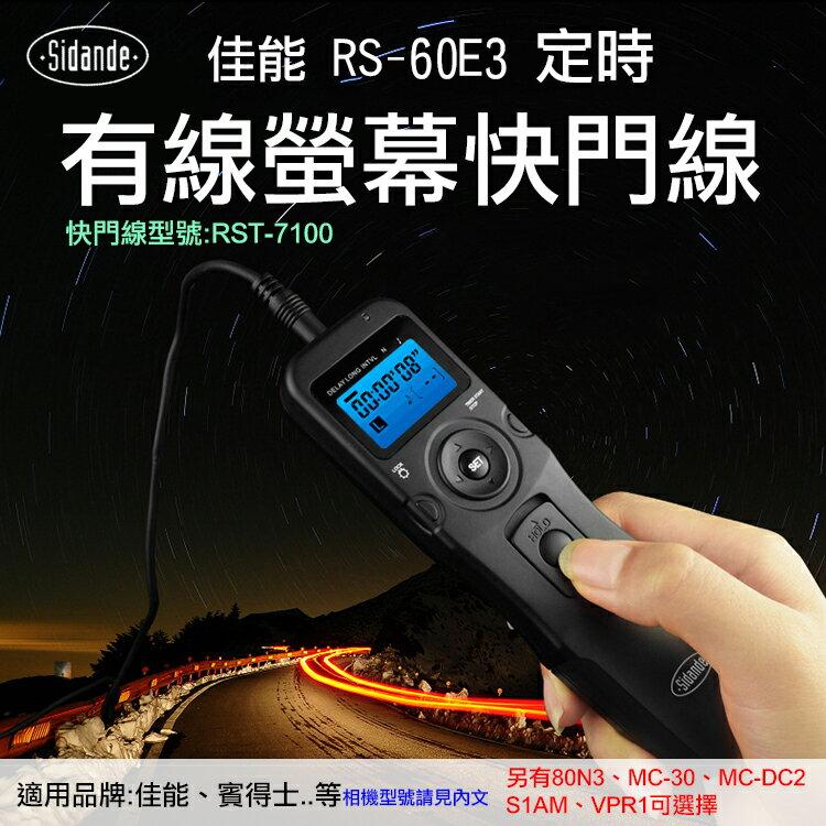攝彩@佳能 RS-60E3螢幕快門線組 Alstonhand定時快門線 C1 3.5mm 70D 60D 700D