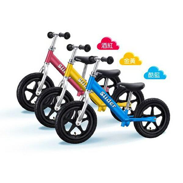 Slider 兒童鋁合金滑步車(酷藍 / 金黃 / 酒紅)★衛立兒生活館★ 0