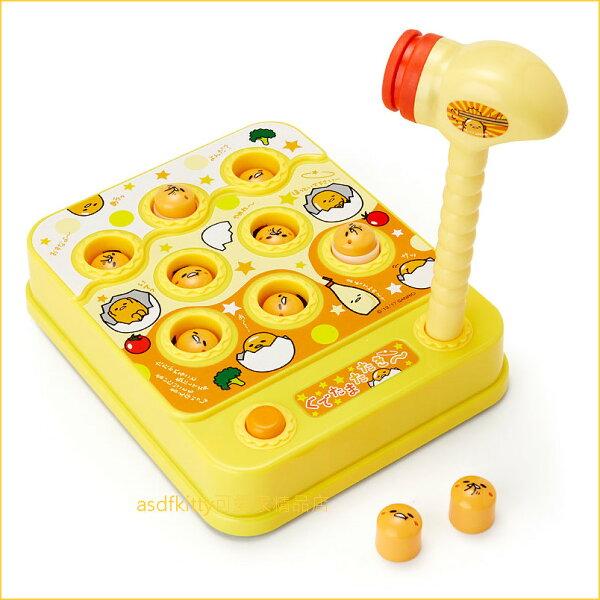 asdfkitty可愛家☆蛋黃哥打地鼠玩具組-日本正版商品