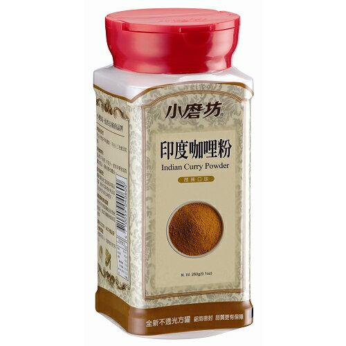 小磨坊印度咖哩粉260G/罐【愛買】
