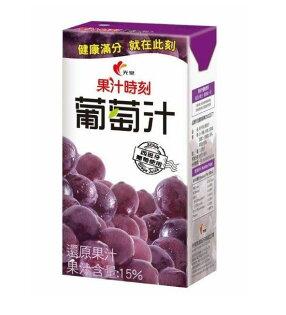 光泉葡萄汁-鋁箔包300ml(24入箱)【合迷雅好物商城】