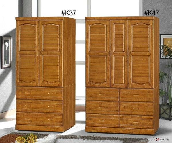【石川家居】GH-K37樟木色3X7衣櫃(圖左)(不含其他商品)台中以北搭配車趟免運費