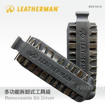 Leatherman 931014 BIT KIT 多功能工具鉗系列工具包