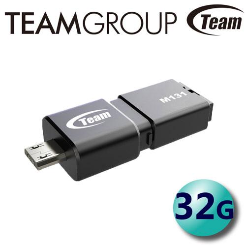 Team 十銓 32GB M131 OTG USB2.0 隨身碟